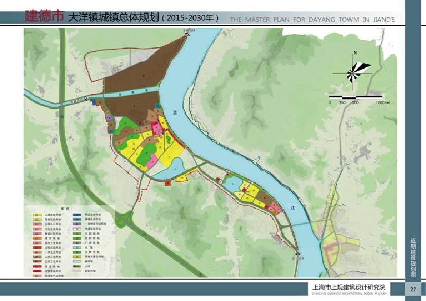 G:工作文件夹规划编制大洋镇总体规划2015.10.1503总规jpg总规图纸28.jpg