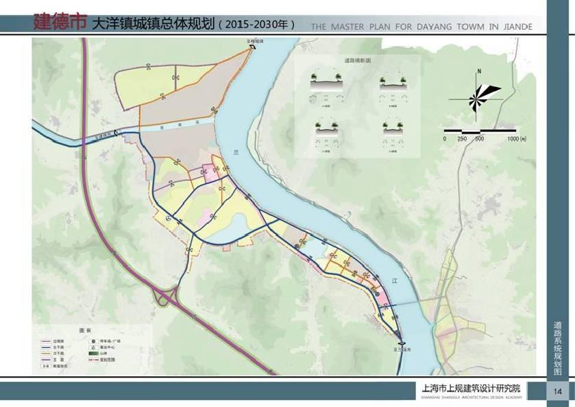 G:工作文件夹规划编制大洋镇总体规划2015.10.1503总规jpg总规图纸15.jpg