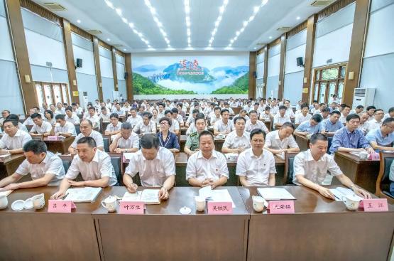 省委第九巡视组巡视建德市工作动员会议召开