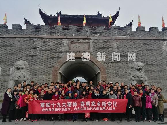 http://jiande.qmt.routeryun.com/assets/Uploads/20171201/o_1c2o5at7212tn1gd6fe91u9d1nofa.jpg