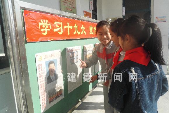 http://jiande.qmt.routeryun.com/assets/Uploads/20171031/o_1bto5jdqd17t61ig0183i1ecukkjc.JPG