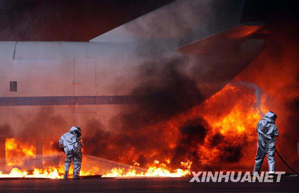 11月9日,消防队员模拟处置飞机爆炸引起的火灾。