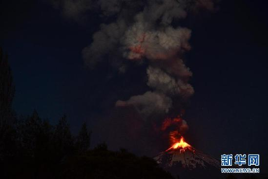 CHILE-PUCON-ENVIRONMENT-VOLCANO